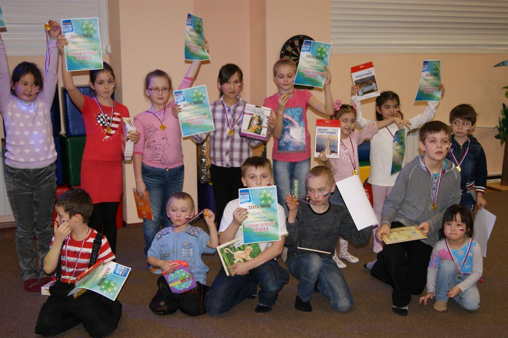 Награждение победителей в детском центре