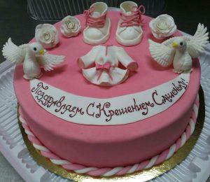 Торт для поздравления.